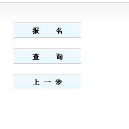 2013年度河北翻译专业资格考试报名