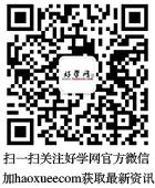 万喜彩票平台官方微信
