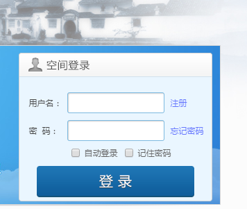 安徽省基础教育资源应用平台登录入口图_好学网-中国!