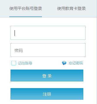 江苏省基础教育公共服务平台入口