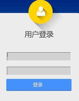 四川省教育资源公共服务平台个人信息登录平台入口