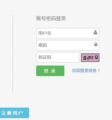 2016年河北省四级联考报名入口