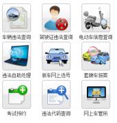 2016七夕节祝福短信范文
