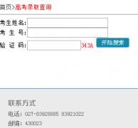 �人�Ṥ��ѧ����������:zsb.whpu.edu.cn
