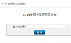 贵州财经大学招生信息网:sw.gufe.edu.cn:8080/zhaosheng/
