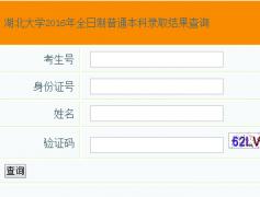 湖北大学招生信息网:zsxx.hubu.edu.cn