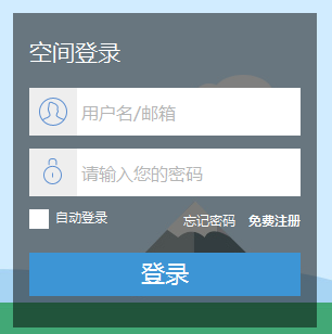 吉林省教育资源公共平台登录