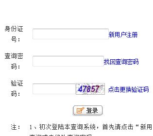 宜昌市个人公积金查询入口
