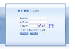 l兰州文理学院教务系统:jw.luas.edu.cn/