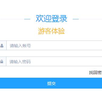 哈尔滨市教育云平台下载入口