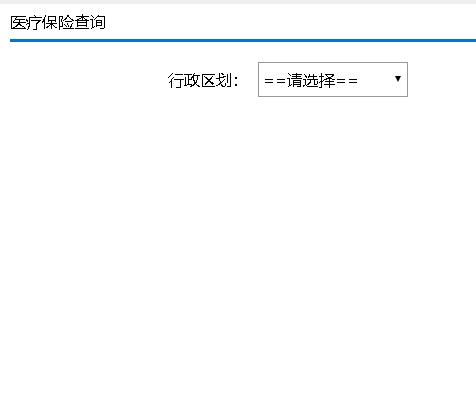 怒江医保查询系统入口