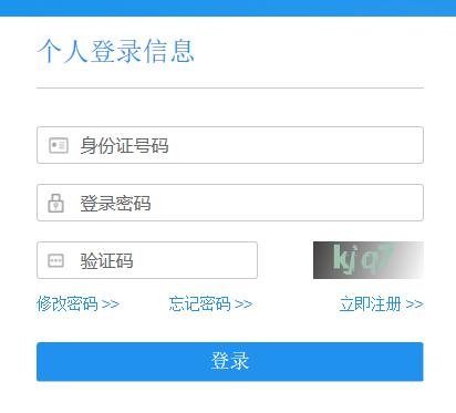 桂林个人社保查询