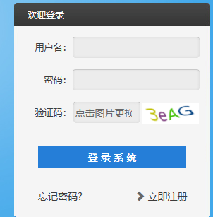 南昌市医疗保险查询系统