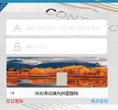 荆州社保网上最权威的博彩评级网站查询系统