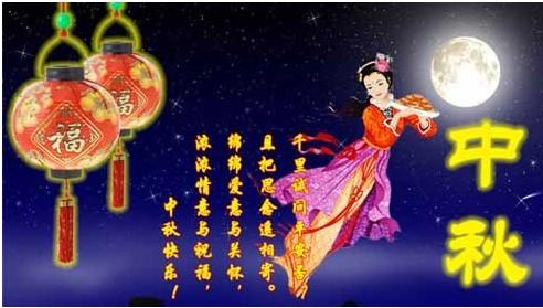 吃月饼习俗起源_中秋节吃月饼的由来_好学网-中国教育学习资讯平台!Haoxuee.COM