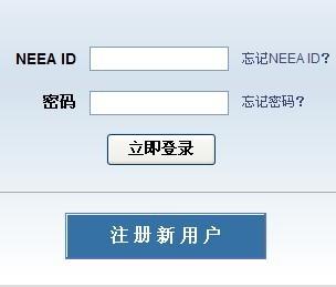 2012年gre报名官网入口