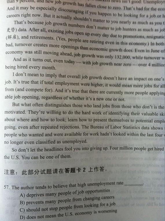 201212月英语六级阅读真题页一