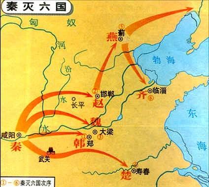 秦朝前六国地图是怎样的?